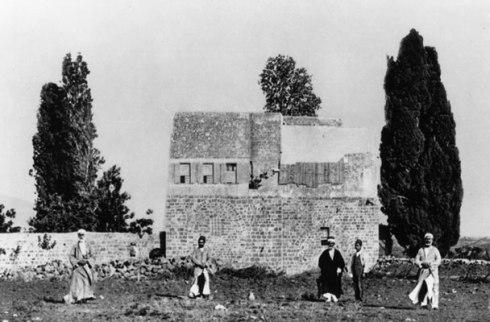 mansion-mazraih