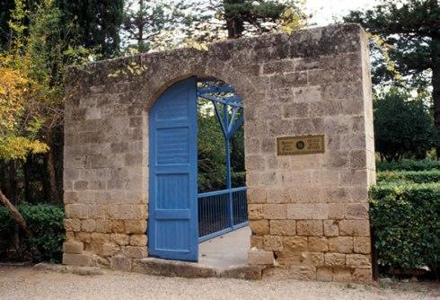 ridvan-garden-entrance